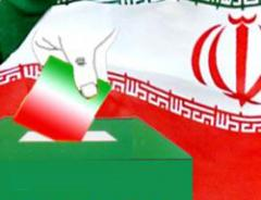 انتخابات شوراي شهر شهرستان نيكشهر